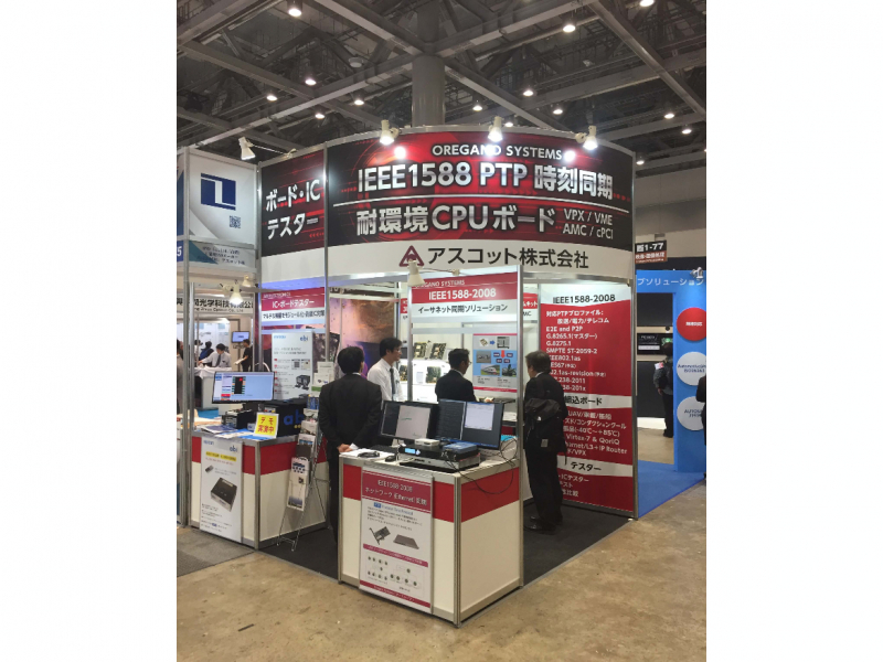 Oregano Systems and ASCOT Co., LTD at the 26th Japan IT Week